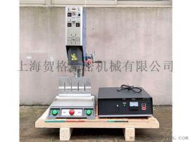 超声波纵缝焊接机