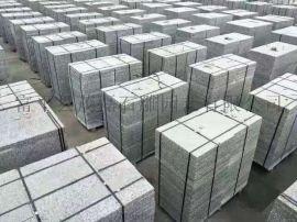 渭南市石材挡车石球圆球厂家报价-芝麻灰花岗岩加工