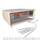 内热针治疗仪 ,内热式针灸治疗仪
