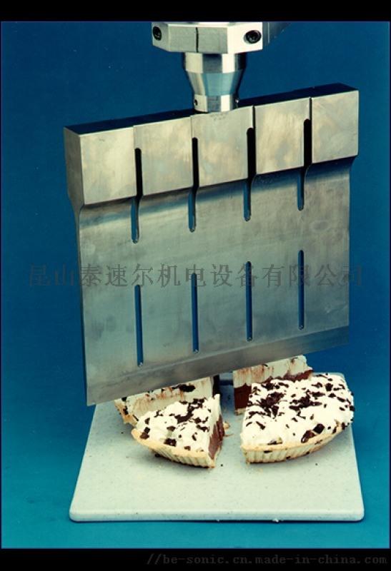 超声波冷冻食品切割机厂家 泰速尔