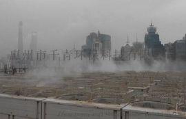中央空调喷雾降温设备