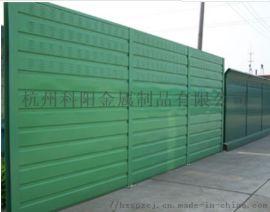 衢州工厂机器小区桥梁酒吧隔音声屏障多少钱一平方