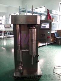 低温真空喷雾干燥机CY-6000Y