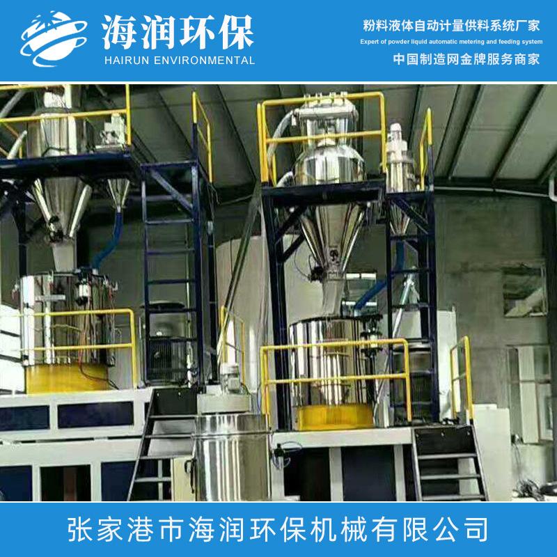 粉体输送计量系统真空上料机,定制真空上料自动喂料机组,真空上料机