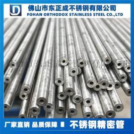 不锈钢精密毛细管,精密毛细管生产厂家