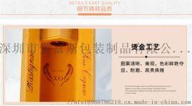 礼品皮盒 单支木制葡萄酒包装盒 亮黄PU  礼盒定制