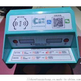 智能电动车充电桩 安徽尘电扫码刷卡电瓶车充电桩代理