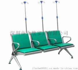 深圳SY011三連坐輸液椅