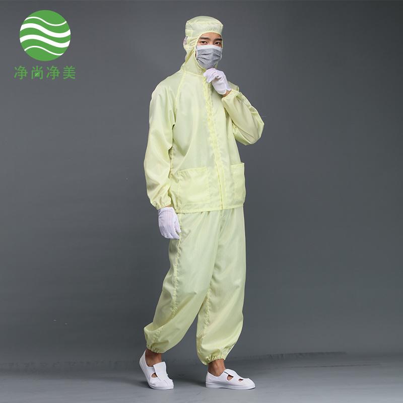 防靜電分體服網格帶帽食品廠無塵車間防靜電服潔淨服