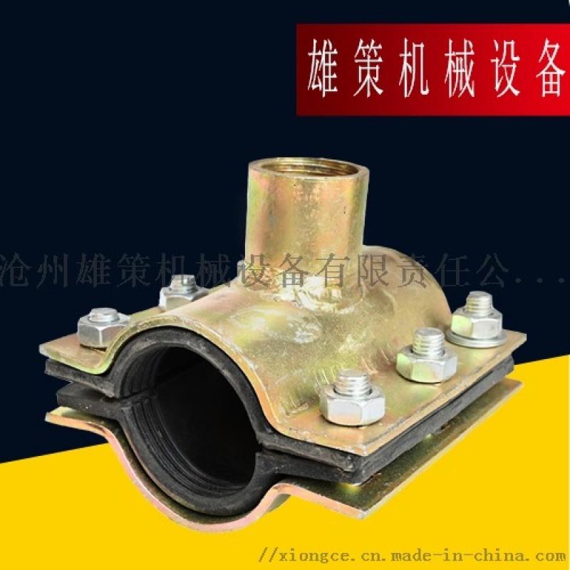 哈夫節市政管網抱卡堵漏器灌溉管道補漏器
