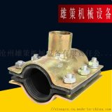 哈夫节市政管网抱卡堵漏器灌溉管道补漏器