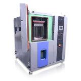 材料结构瞬间高温低温热胀冷缩环境冲击试验箱