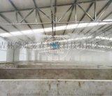 养殖场高压喷雾消毒设备