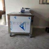 歐美超聲波塑膠焊接機 超音波機械 熱熔機 清洗機