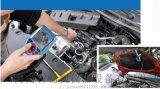 供應管道檢測不鏽鋼編織層工業電子內窺鏡(無彎角)