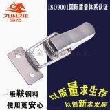 不鏽鋼搭扣 線圈焊接仿金扁嘴搭扣J110