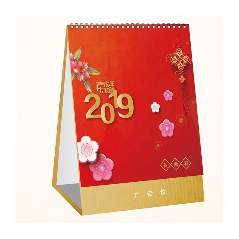 2020鼠年中国风创意台历黄历记事本定制LOGO