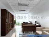 歷史時刻!徐州註冊公司流程及費用免費諮詢