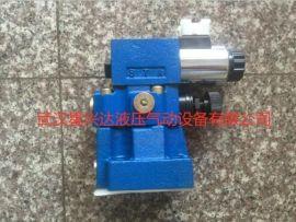 先导式电磁溢流阀DBW20A-2-30/31.5