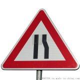 三角牌,交通标志牌,交通警示牌