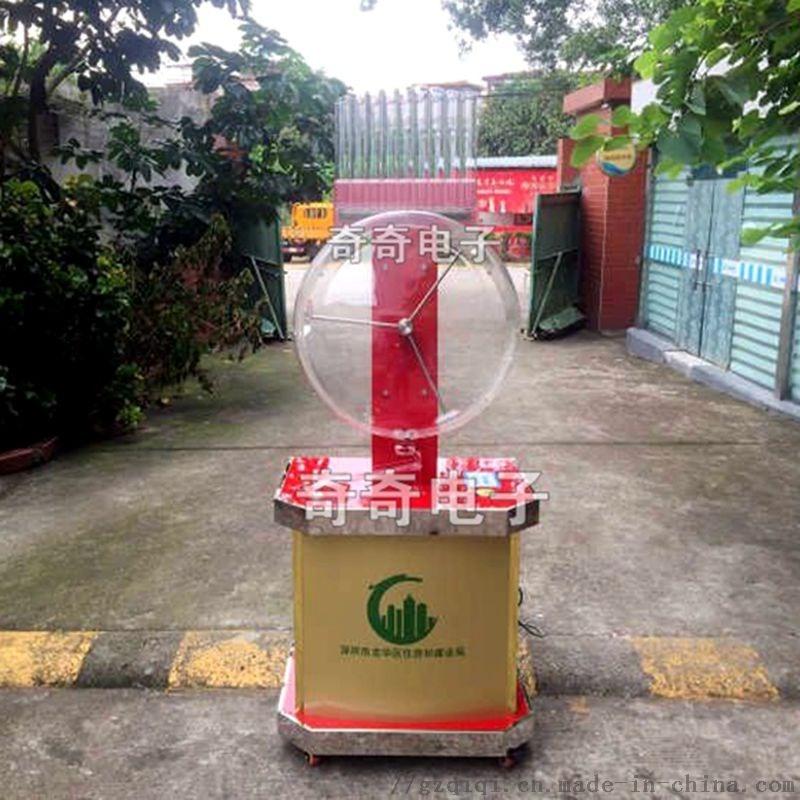 300乒乓球搖號機全自動搖獎機訂製抽獎選號機