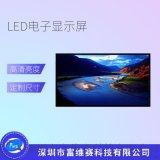 全彩led显示屏室内户外电子屏幕广告高清大屏