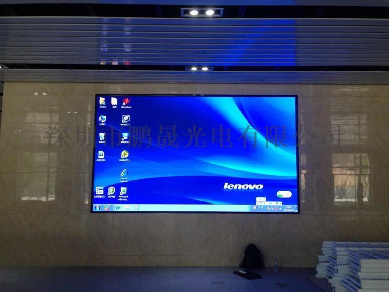 大型演播厅使用室内高清P2.5全彩LED显示屏