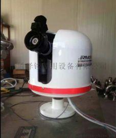 大空间智能型消防水炮