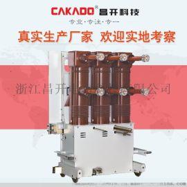 ZN85-40.5/630-20户内高压真空断路器