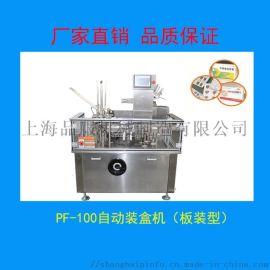 PF-125型自动装盒机(板装型)