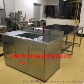 不鏽鋼化驗臺,不鏽鋼實驗臺