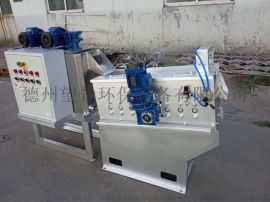 城市废水处理 小型平板式固液分离机