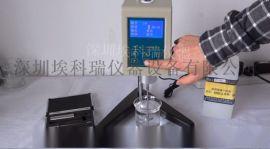 数字粘度计 油墨粘度测试仪 涂料粘度计