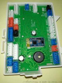 电路板防水胶电子灌封胶AB胶透明胶水晶胶