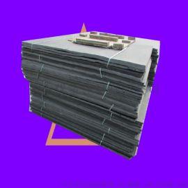聚乙烯闭孔泡沫板L-1100/L-600型大坝防水