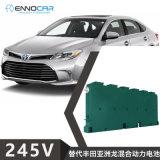 適用於豐田Avalon亞洲龍鐵殼汽車混合動力電池
