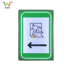 隧道电光标志 安全通行**示灯
