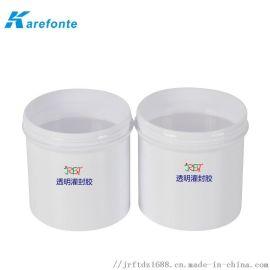 高透明电路板灌封胶 进口环氧树脂绝缘导热硬胶