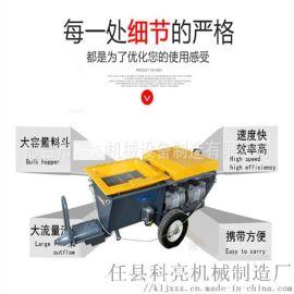 鄞州大功率水泥喷浆机麻烦少效率高
