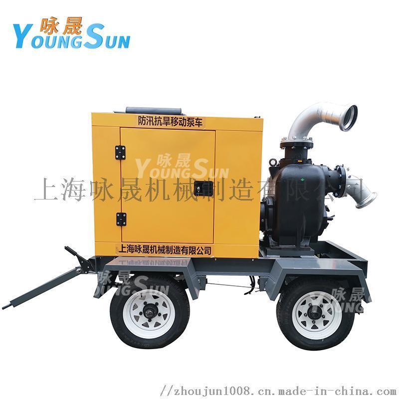 防汛排澇6寸移動泵車 農田灌溉8寸柴油水泵