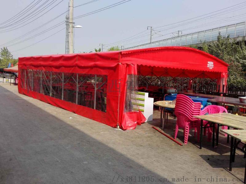 雨棚厂家,专业定制推拉雨棚、活动帐篷、大排档帐篷