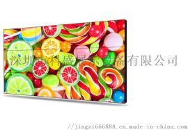 北京 现货 无缝液晶拼接屏 电视拼接墙