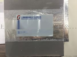 上海骏瑾直销高性能保温炉用纳米材料