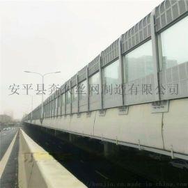 厂家生产定制 隔音墙 高速透明隔音声屏障