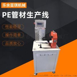 塑料管材生产线 塑料管材设备