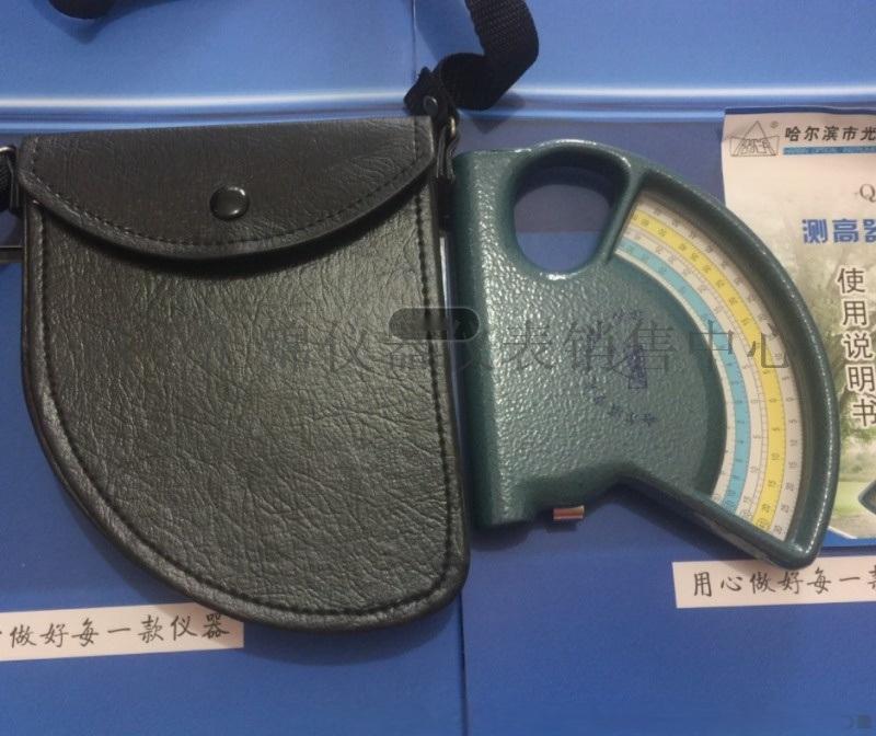 武威CGQ-1型直读式测高器13572886989