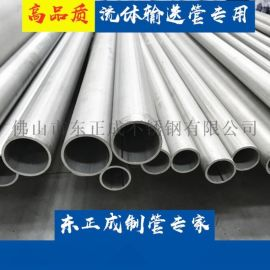 惠州不锈钢工业管,304不锈钢工业无缝管