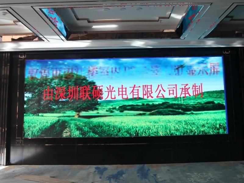 電子屏P後面數位小清晰度高,宴會廳P3LED電子屏