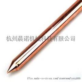 工厂直销 铜包钢接地棒  铜包钢防雷产品