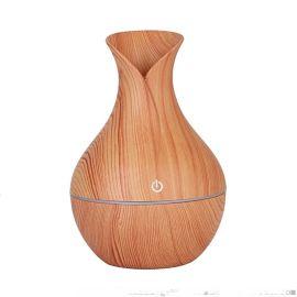 130ml小花瓶浅木纹usb静音礼品加湿器